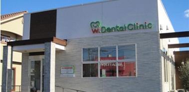 渡辺歯科医院様