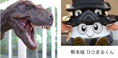 ㈲モビーディック 九州造形研究所様